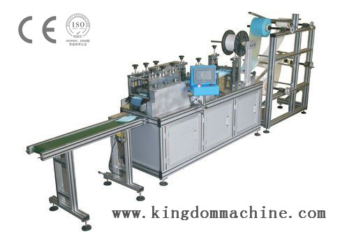 Economic Face Mask Machine